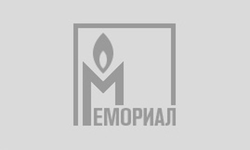 Moscow City Court upholds decision to fine International Memorial
