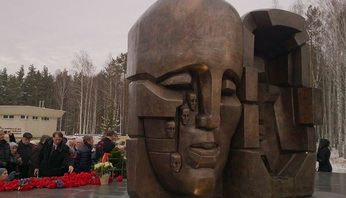 Memorial to victims of political repression opened in Ekaterinburg