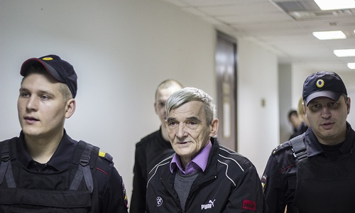 Dmitriyev case. Court rules on new photo expertise