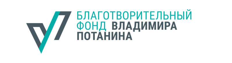 Vladimir Potanin Foundation